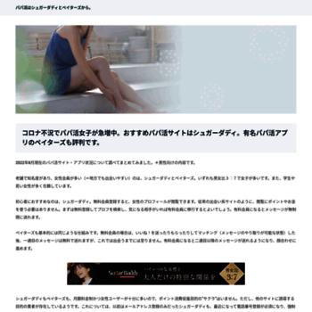 S-kaitai.net thumbnail