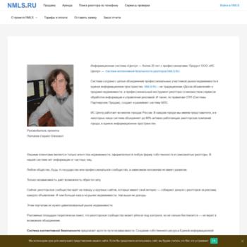 S-mls.ru thumbnail