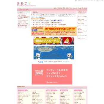 S-r-c.jp thumbnail