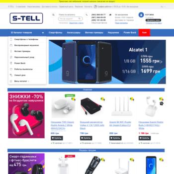 77495e9c8d631 s-tell.ua at WI. Интернет-магазин S-TELL – мобильные телефоны ...