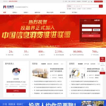 S.trjcn.com.cn thumbnail