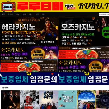 Saeu.net thumbnail