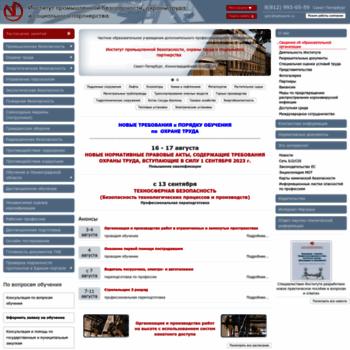 Safework.ru thumbnail