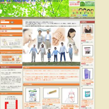 Sagasho.jp thumbnail