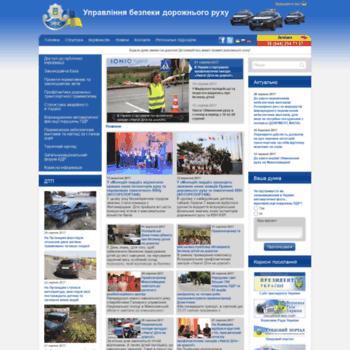 Sai.gov.ua thumbnail