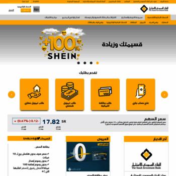 Saib.com.sa thumbnail