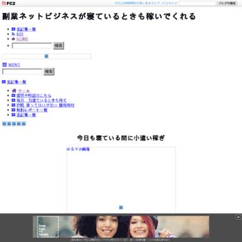 Saikichi818.jp thumbnail