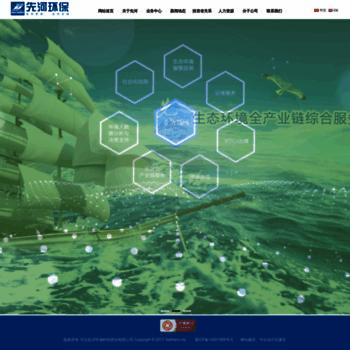 Sailhero.com.cn thumbnail