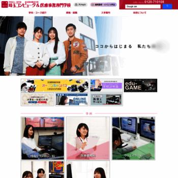 Saitama-cmcc.ac.jp thumbnail