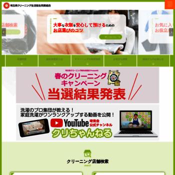 Saitama929.or.jp thumbnail
