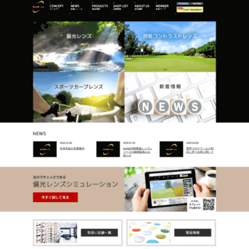 Sajapan.jp thumbnail