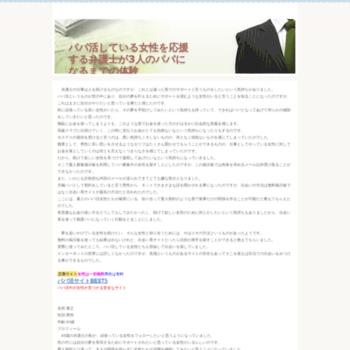 Sakaiyasuyuki.net thumbnail