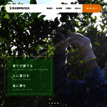 Sakamoto-fla.co.jp thumbnail