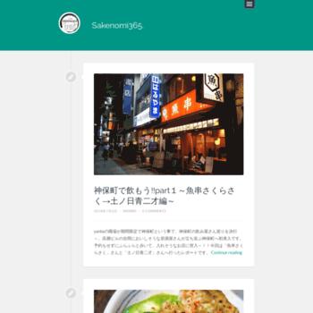 Sakenomi.jp thumbnail