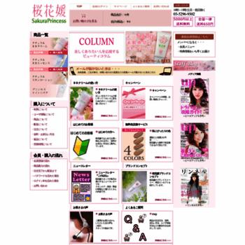Sakura-princess.jp thumbnail