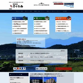 Sakuraya.co.jp thumbnail