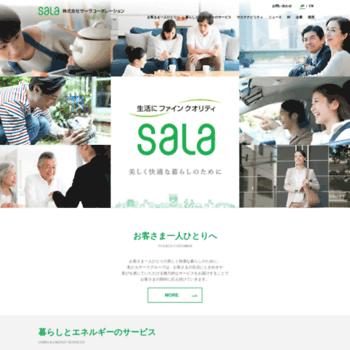 Sala.jp thumbnail