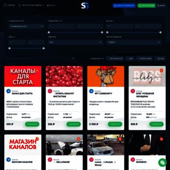 Salegroups.ru thumbnail