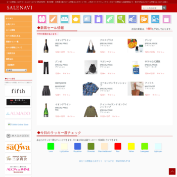Salenavi.jp thumbnail