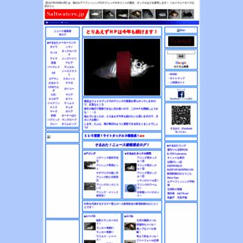 Saltwaters.jp thumbnail