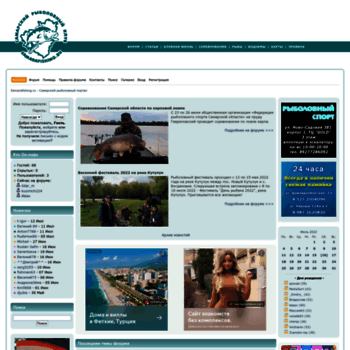 Веб сайт samarafishing.ru