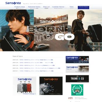 e2c1ebec64cf samsonite.co.jp at WI. サムソナイト・ジャパン - Samsonite Japan