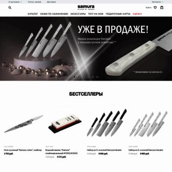 Samura.ru thumbnail