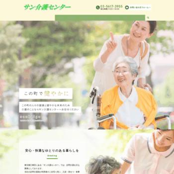 Sankaigo.co.jp thumbnail