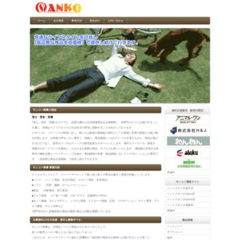 Sankoutrading.co.jp thumbnail