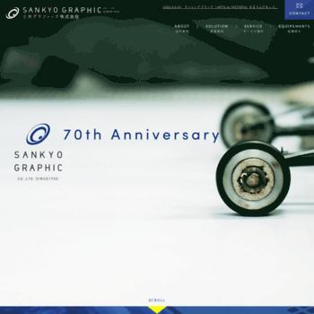 Sankyo-g.co.jp thumbnail