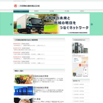 Sankyokamotu.co.jp thumbnail