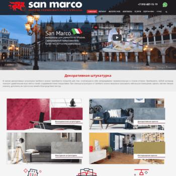 Sanmarco.pro thumbnail