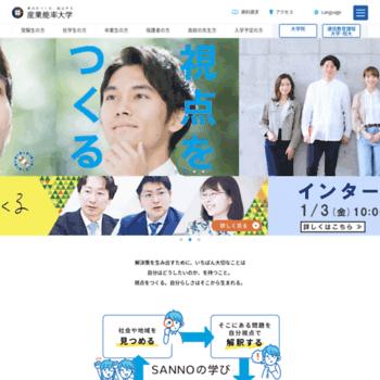 Sanno.ac.jp thumbnail