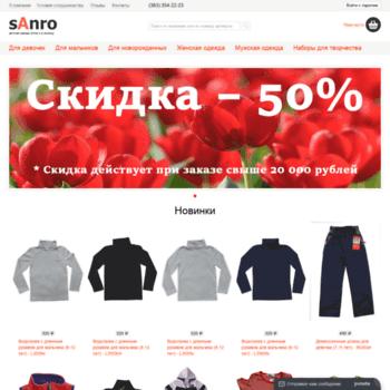 Sanro.ru thumbnail