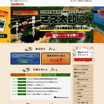 Santerra.jp thumbnail