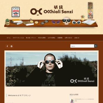 Sanzi.jp thumbnail