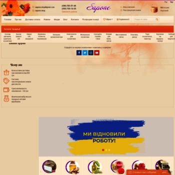 Sapone.com.ua thumbnail