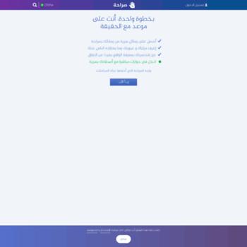 saraha online