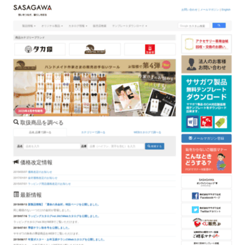Sasagawa-brand.co.jp thumbnail