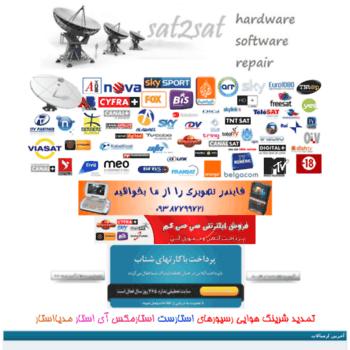 Sat2sat20.org thumbnail