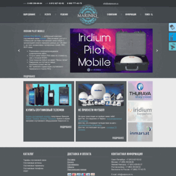 Satprocom.ru thumbnail