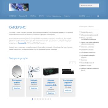 Satservis.ru thumbnail