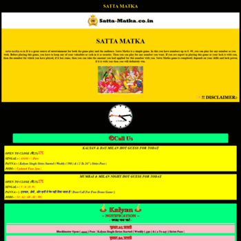 Satta-matka.co.in thumbnail