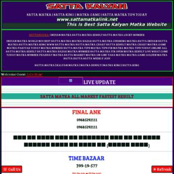 sattamatkalink net at WI  Satta Matka | Fastest Satta Matka