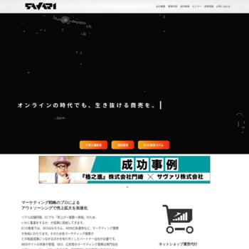 Savari.jp thumbnail
