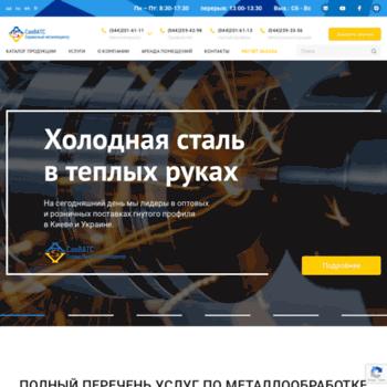 Savvats.com.ua thumbnail