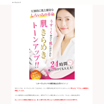 Sayamagaokabyouin.jp thumbnail