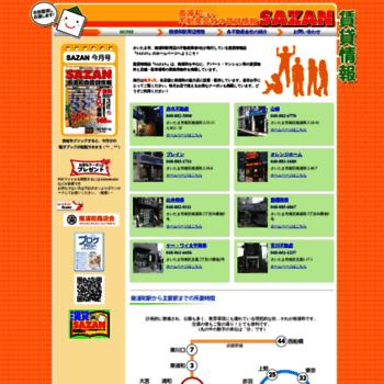 Sazan.info thumbnail