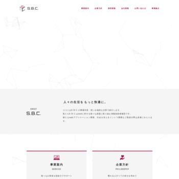 Sbc-sol.co.jp thumbnail