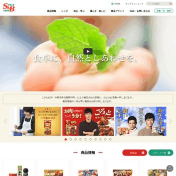 Sbfoods.co.jp thumbnail